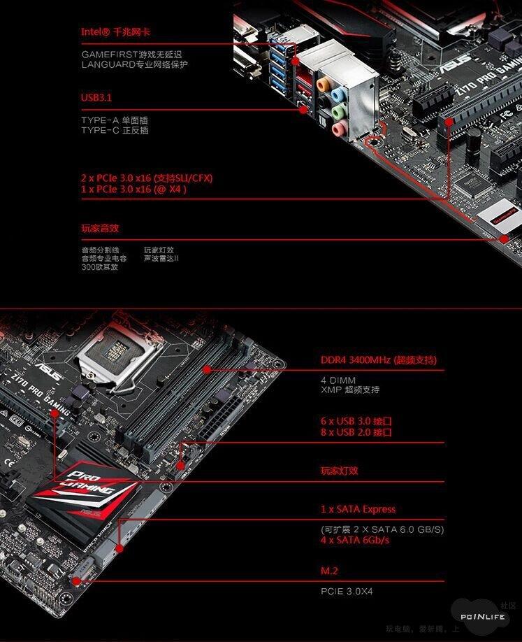 华硕 z170 pro gaming主板